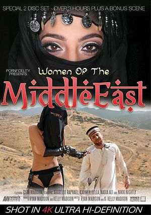 Hijab porn movie